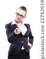 woman, lady, glasses 22762039