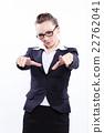 woman, lady, glasses 22762041