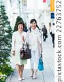 Active Senior 22763752