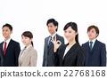 事業女性 商務女性 商界女性 22768168
