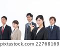 事業女性 商務女性 商界女性 22768169