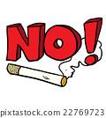 cartoon no smoking cigarette sign 22769723