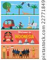 Flat design, Indonesia landmarks and icons 22771849