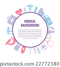 Medical background template. Vector 22772380