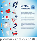 Medical background template. Vector 22772383