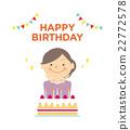 生日 生日蛋糕 人類 22772578