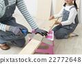 자녀와 함께 DIY 22772648