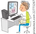猫をかわいがりながらパソコンをする男性 22773267