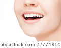 Beautiful and healthy woman smile, close-up 22774814