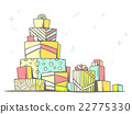Vector illustration of large pile of gifts stand 22775330