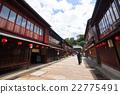 higashi-chayamachi, higashichaya, kanazawa 22775491