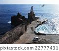 ท่าเรือ Aogashima Sanba 22777431