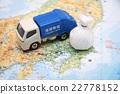 垃圾 垃圾車 地圖 22778152