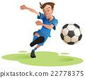 Soccer player kicking ball 22778375