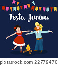 Festa junina. Boy and Girl dancing around fire. 22779470