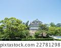福山城堡 崗樓 塔樓 22781298