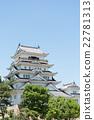 福山城堡 城堡塔樓 天守閣 22781313