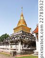 Giant golden pagoda 22783632