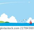 blue water, marine, maritime 22784360