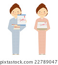 礼物妇女和服例证 22789047