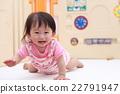 寶貝(嗨嗨玩具寶貝0歲笑笑笑複製空間是的) 22791947