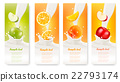 Set of banners with fruit and milk. Vector. 22793174