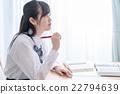 學校的女生 22794639