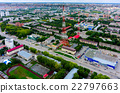 TV center and shops in Tyumen. Russia 22797663