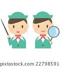 녹색 유니폼 가이드 삽입 막대와 돋보기 22798591