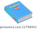 English language textbook, 3D rendering 22798942