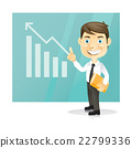 Successful business man. Cartoon character. 22799336