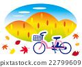 秋天顏色循環電輔助自行車 22799609