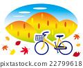 騎自行車在秋天騎自行車 22799618