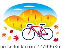 著色秋天自行車道賽車手 22799636