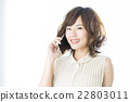 person, white background, sumaho 22803011