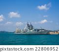 warship 22806952