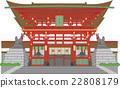 Fushimi-Inari Taisha 22808179