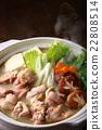 鸡肉锅 22808514