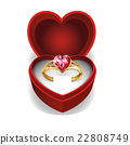 Gold ring with pink heart gemstone in Velvet Box. 22808749