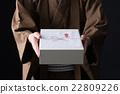 답례품, 선물, 기모노 22809226
