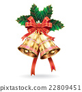 Christmas decoration. Bells and holly leaf. 22809451