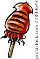烹调 食物 食品 22809643