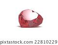 rubies, ruby, bijou 22810229