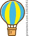 気球(青) 22810541