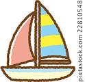 遊艇 船 划船 22810548