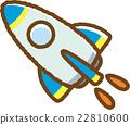 火箭 藍色 材料 22810600