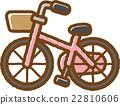 자전거 (핑크) 22810606