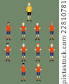 soccer vector football 22810781