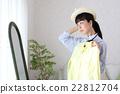 協調室外衣裳的主婦 22812704