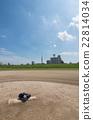 baseball field, summer, arakawa riverbed 22814034